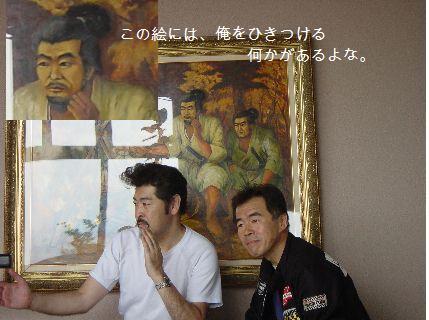 20070804_082.jpg