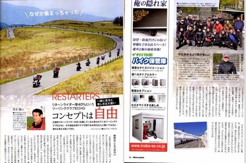 motercyclist01.jpg