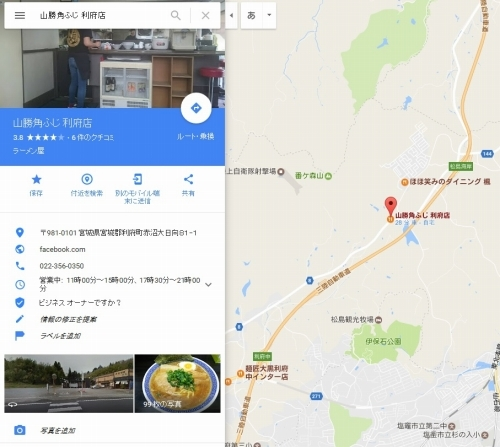 山勝角ふじ利府店.jpg