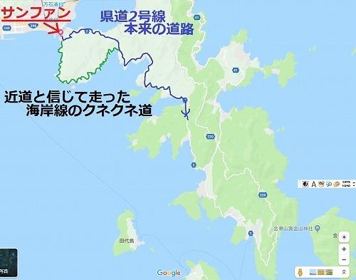 遠回り地図.jpg